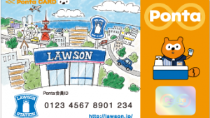 ローソンの店員「Pontaカード持ってますか?」自分のカードへ「ピッ」客『ポイント全額使用で』天才かw