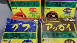 『キリマルラーメン』愛知県のソウルフードとガンダムカフェがコラボ!
